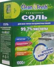 Соль очищенная для ПММ Clean & Fresh