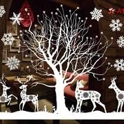 Новогодние наклейки на окна 2020 Рождество украшения
